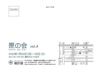 462C60C1-C12B-4520-9FBA-F0E7BE3C22BF.jpeg