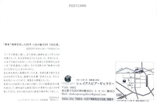 728D0201-E33C-4AF4-AD26-FE387CF5487A.jpeg