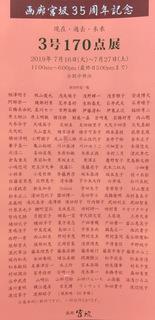 8401F597-D5B7-4CAD-8EA7-5D8C49109AA1.jpeg